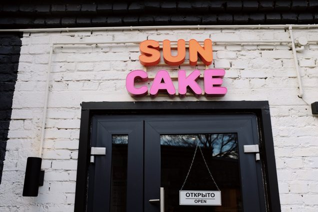Colorful Sun Cake Channel Letters in Tampa, FL